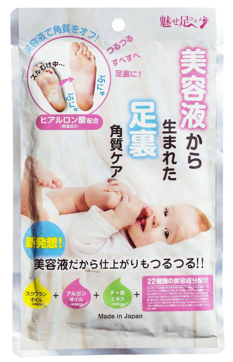 Futto Носочки для педикюраFS-00897Эффективный, безопасный и экономичный вариант домашней косметологии по уходу за ступнями! Носочки помогут избавить поверхность стоп от мозолей, трещин, натоптышей и огрубевшей кожи, а также избавят от неприятного запаха, образующегося в результате размножения бактерий в ороговевшем слое кожи. - 100% натуральные ингредиенты - Безопасность подтверждена соответствующими сертификатами - Молочная кислота, входящая в состав, обладает отшелушивающим эффектом - Гиалуроновая кислота оказывает смягчающее и увлажняющее действие - Коллаген питает кожу ног и стимулирует ее обновлениеСпособ применения: Наденьте носочки, оставьте на ногах на час, затем снимите, а ноги промойте с мылом. В эти 60 минут можно заниматься своими домашними делами. Через 3-5 дней с момента начала использования носочков начнется интенсивное отшелушивание ороговевшего слоя эпидермиса.Меры предосторожности: Не пытайтесь механически снимать отшелушивающиеся участки кожи. Дождитесь, когда кожа очистится самостоятельно. Храните в недоступных для детей местах. Избегайте попадания прямых солнечных лучей. При попадании в глаза промойте их водой. Не используйте, если на коже имеются раны, нарывы, экзема и иные проблемы. Если во время применения возникают покраснения или зуд, прекратите использование и обратитесь к дерматологу. Срок годности: 3 года Срок годности после вскрытия: 3 месяца