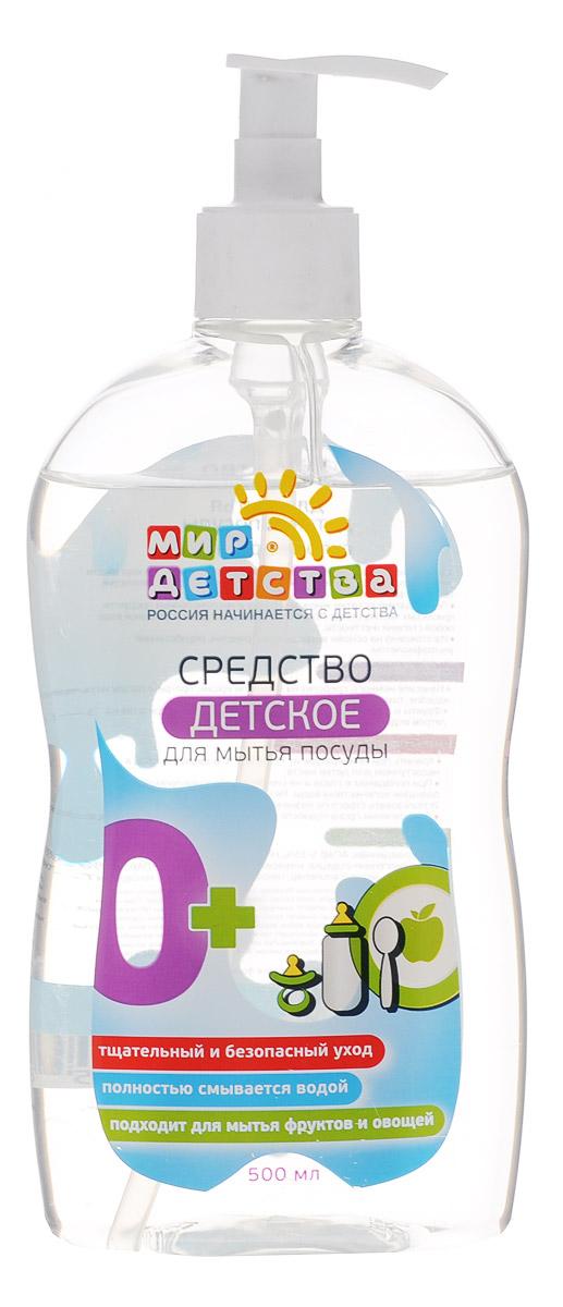Мир детства Средство для мытья детской посуды 500 мл44014Средство для мытья детской посуды Мир детства - безопасное гипоаллергенное средство для мытья всех видов детской посуды, бутылочек и аксессуаров, детских принадлежностей, овощей и фруктов. Легко удаляет остатки жира, молочных и кисломолочных продуктов, присохших частиц пищи. Полностью смывается даже в холодной воде любой степени жесткости. Изготовлено на основе воды двойной очистки, обработанной ультрафиолетом. Состав: вода очищенная, АПАВ 5-15%, НПАВ Способ применения: нанесите немного средства на губку или ершик, протрите посуду или изделие, тщательно смойте водой. Фрукты и овощи промыть раствором 1 чайной ложки средства на 3-5 литров воды. Товар сертифицирован.