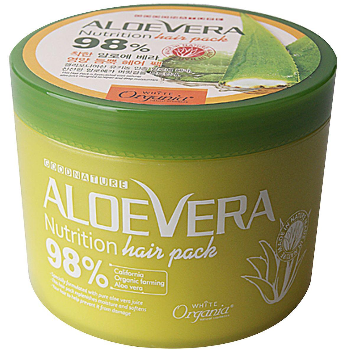Whitecospharm Увлажняющая и питательная маска для волос White Organia с соком листьев алоэ и маслом оливы, 500 мл456899Маска оказывает заметное интенсивное питательное и оздоровительное воздействие на ослабленные волосы за счет способности активных компонентов проникать глубоко в структуру волоса. - Сок алоэ увлажняет, а масло оливы питает волосы по всей длине - Маска восстанавливает наружный защитный слой волоса – кутикулу, придавая волосам здоровый блеск и гладкость - Не утяжеляет волосы, облегчает расчесывание и укладку - Рекомендована в качестве дополнительного ухода совместно с обычным ежедневным уходом за волосами Способ применения: нанесите маску на чистые волосы, оставьте на 5-10 минут, затем тщательно промойте водой. Рекомендуется использовать 1-2 раза в неделю. Меры предосторожности: при попадании средства в глаза промойте их проточной водой. Храните в недоступном для детей месте.