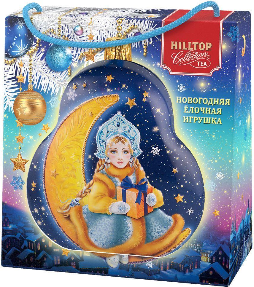 Hilltop Елочная игрушка Снегурочка Волшебная луна ароматизированный листовой чай, 50 г (в футляре)4607099307179Hilltop Волшебная луна - смесь черного и зеленого чая с лепестками календулы, розы, плодами шиповника, цукатами из папайи и абрикоса. Поставляется в подарочной упаковке в форме елочной игрушки. Отлично подойдет в качестве подарка на новогодние праздники.