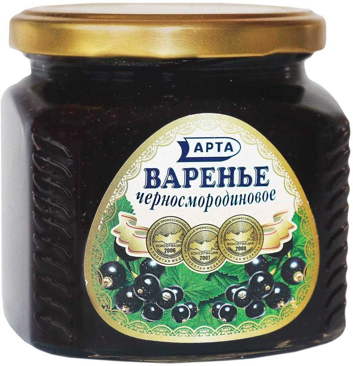 Арта варенье черносмородиновое, 500 г арта варенье черносмородиновое 500 г