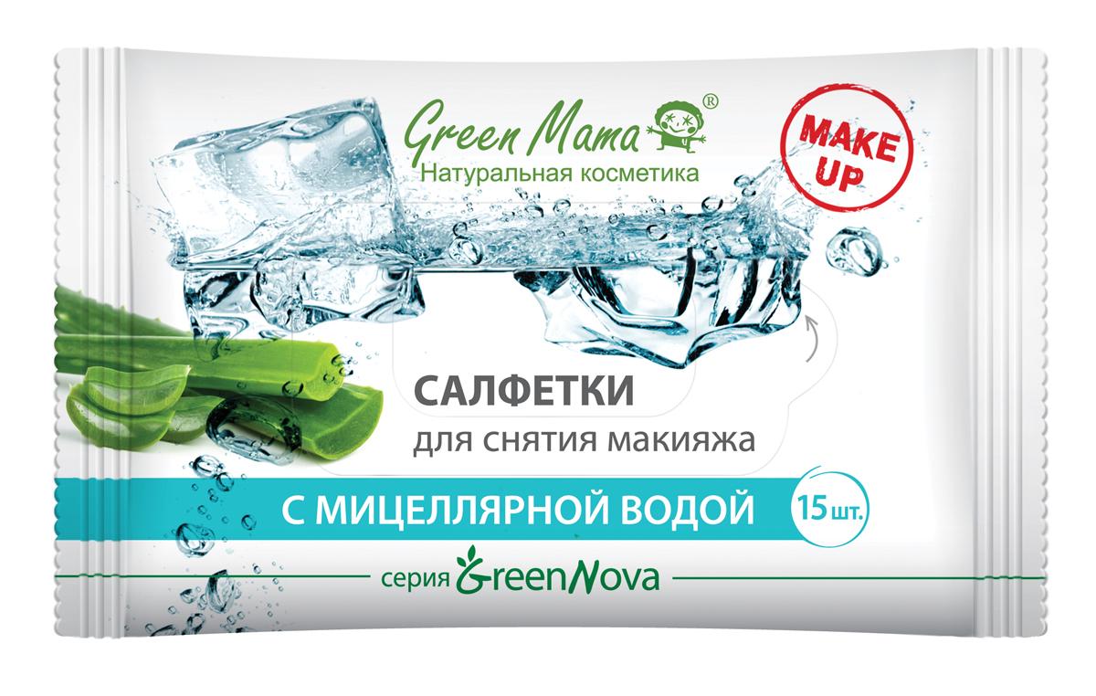 Green mama Салфетки для снятия макияжа с мицеллярной водой, 15 шт