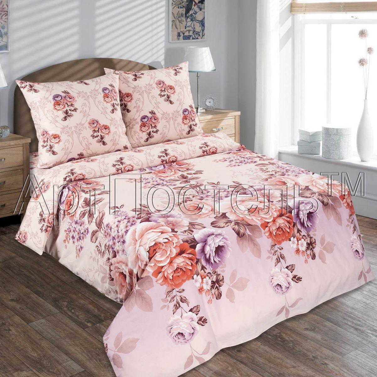 Комплект белья АртПостель Карамельная роза, 1,5 спальный, наволочки 70x70900Комплект постельного белья АртПостель Карамельная роза выполнен из поплина высочайшего качества. Комплект состоит из пододеяльника, простыни и двух наволочек. Постельное белье с ярким дизайном, имеет изысканный внешний вид. Благодаря такому комплекту постельного белья вы сможете создать атмосферу роскоши и романтики в вашей спальне.