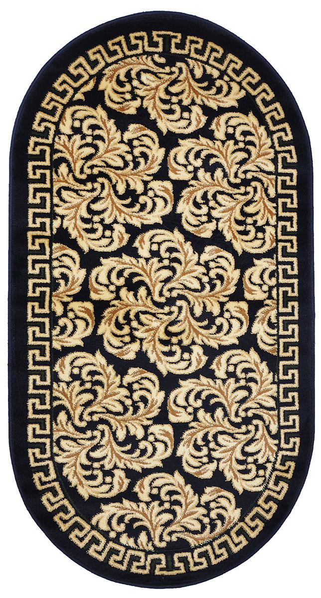 Ковер Kamalak Tekstil, овальный, 80 x 150 см. УК-0275УК-0275Ковер Kamalak Tekstil изготовлен из прочного синтетического материала heat-set, улучшенного варианта полипропилена (эта нить получается в результате его дополнительной обработки). Полипропилен износостоек, нетоксичен, не впитывает влагу, не провоцирует аллергию. Структура волокна в полипропиленовых коврах гладкая, поэтому грязь не будет въедаться и скапливаться на ворсе. Практичный и износоустойчивый ворс не истирается и не накапливает статическое электричество. Ковер обладает хорошими показателями теплостойкости и шумоизоляции. Оригинальный рисунок позволит гармонично оформить интерьер комнаты, гостиной или прихожей. За счет невысокого ворса ковер легко чистить. При надлежащем уходе синтетический ковер прослужит долго, не утратив ни яркости узора, ни блеска ворса, ни упругости. Самый простой способ избавить изделие от грязи - пропылесосить его с обеих сторон (лицевой и изнаночной). Влажная уборка с применением шампуней и моющих средств не противопоказана. ...