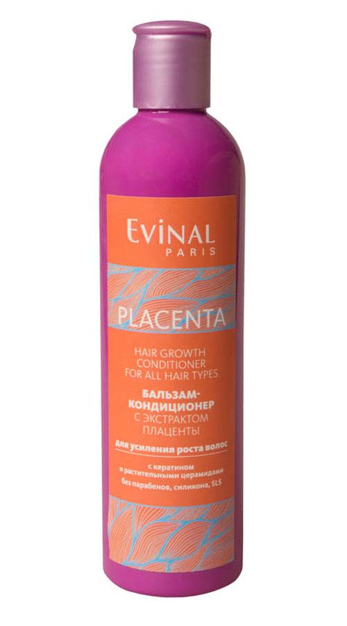 Бальзам-кондиционер Evinal с экстрактом плаценты, для усиления роста волос, 300 мл0264Бальзам-кондиционер Evinal с экстрактом плаценты надежно останавливает выпадение волос, увеличивает количество новых растущих волос, придает объем, блеск и силу, улучшает расчесывание волос. Рекомендован для ежедневного использования. Характеристики: Объем: 300 мл. Производитель: Россия. Артикул: 0264. Товар сертифицирован.