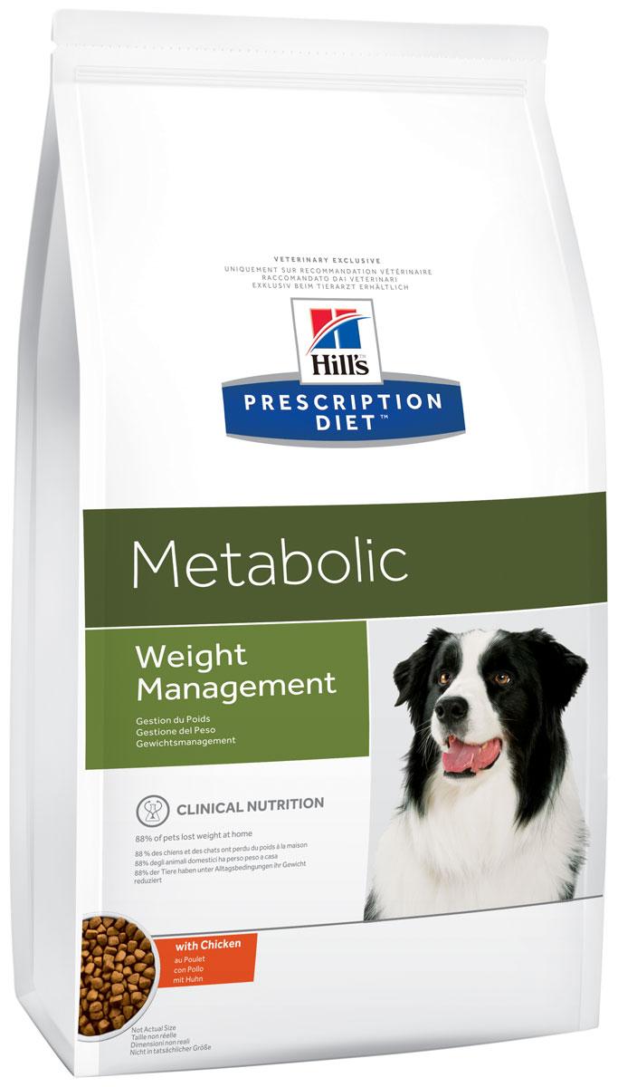 Корм сухой Hills Metabolic для собак, для коррекции веса, с курицей, 1,5 кг2097Сухой диетический корм Hills Metabolic - это полноценный диетический рацион для собак, предназначенный для снижения избыточной массы тела и поддержания оптимального веса. Данный рацион обладает пониженной энергетической ценностью. Рацион для снижения и поддержания веса позволяет избежать повторного набора веса после прохождения программы по снижению веса. Дополнительная информация: Клинически доказано: обеспечивает безопасное снижение жировой массы на 28% у собак за 2 месяца. Клинически доказано: позволяет избежать повторного набора веса после прохождения программы по снижению веса. Обеспечивает безопасное и эффективное снижение массы тела на 1-2% от общей массы тела в неделю.* Учитывает индивидуальные энергетические потребности собаки, оптимизируя процесс сжигания жиров и влияя на эффективное использование калорий. Впервые доказано в реальных условиях: 96% собак снизили вес за 2 месяца в домашних условиях. 86%...