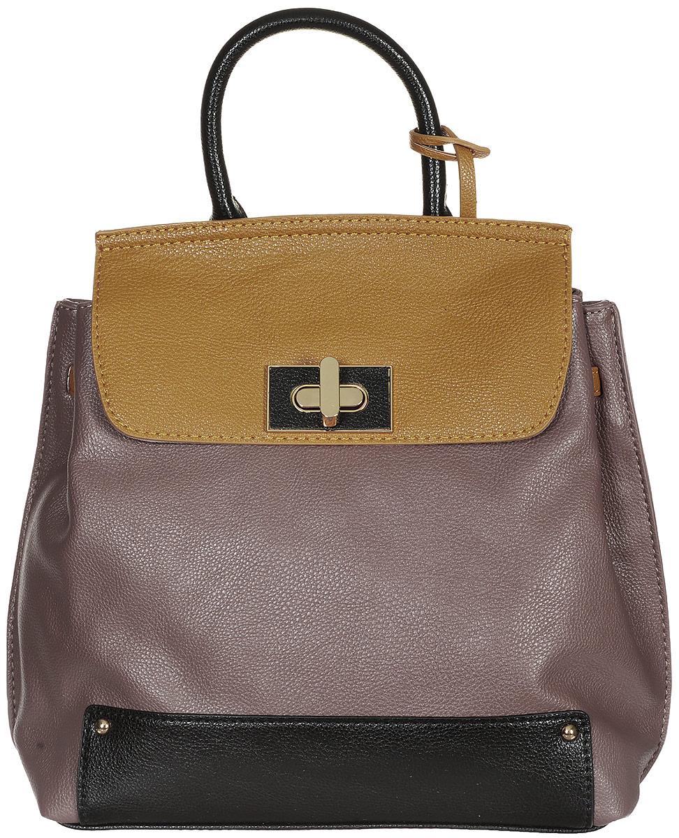 Рюкзак женский Jane Shilton, цвет: серо-бежевый, горчичный, черный. 2139