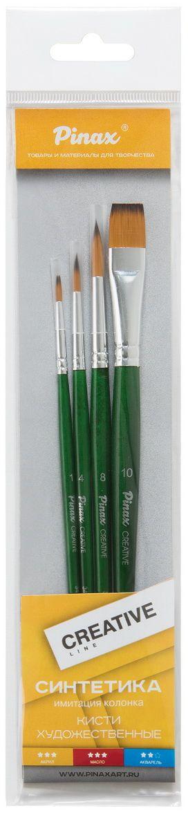 Pinax Набор кистей синтетических Creative Line 4 шт короткая ручка239994Кисти из набора Pinax Creative line идеально подойдут для художественных и декоративно-оформительских работ. В набор входят круглые кисти №1, №4, №8, плоская №10. Кисти предназначены для работы с акрилом, маслом, акварелью, гуашью, темперой и лаком. Кисти изготовлены из высококачественного синтетического волокна. Щетинки конусообразной формы имитируют натуральный волос средней жесткости. Такие кисти подходят для создания четких линий, заливки фона, а также декоративных работ - лессировок, покрытия лаком, использования паст и других работ. Деревянные короткие ручки кистей покрыты полупрозрачным цветным лаком, втулки алюминиевые с двойной обжимкой.
