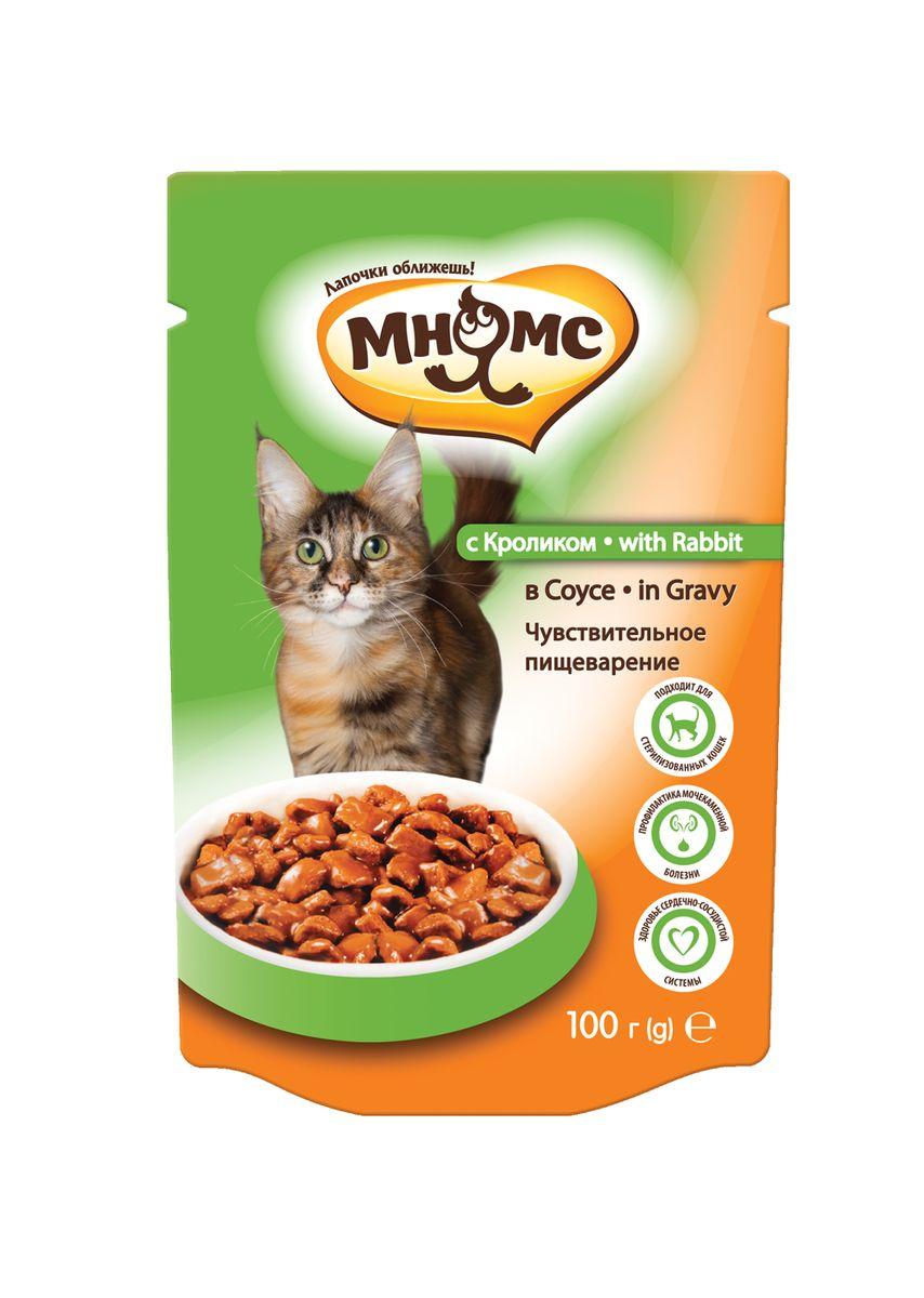 Консервы для взрослых кошек Мнямс Чувствительное пищеварение, в соусе, с кроликом, 100 г702327Полноценное и сбалансированное питание с кроликом без добавления искусственных красителей и консервантов для взрослых кошек с чувствительным пищеварением. Подходит для стерилизованных животных. Мясо кролика является источником ценного белка и легко усваивается. Пульпа сахарной свёклы поддерживает оптимальное пищеварение, укрепляет здоровье ЖКТ и повышает иммунитет.Анализ: сырой белок 8,0%, сырые масла и жиры 5,0%, сырая зола 2,50%, сырая клетчатка 1,0%, влажность 80,0%.Состав: мясо и производные животного происхождения (>24% курица и птица, > 4% кролик, >3% свинина), масла и жиры (из которых 0,2% рыбий жир), производные растительного происхождения (из которых 0,6% пульпа сахарной свеклы), минералы, сахара. Добавки: Пищевые добавки/кг: витамин D 250 МЕ; витамин Е (альфа-токоферол) 80 мг; цинк (сульфат цинка моногидрат) 7 мг; марганец (сульфат марганца моногидрат) 1,5 мг.индивидуальная непереносимостьРекомендации по кормлению: для кошек весом 4 кг с нормальной...