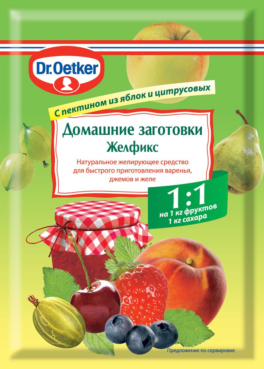 Dr.Oetker Желфикс 1:1 для консервирования, 20 г1-84-008002Желирующее средство для быстрого приготовления варенья, джемов и желе.