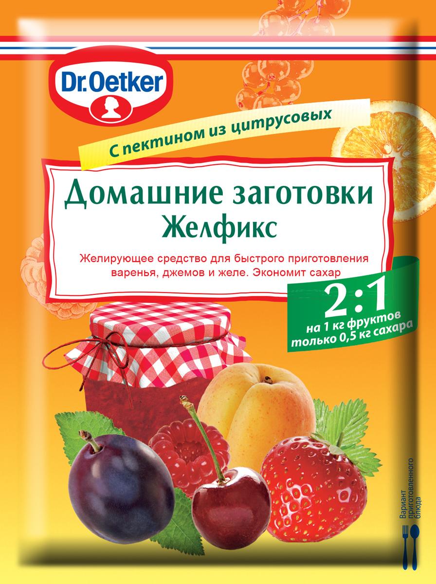 Dr.Oetker Желфикс 2:1 для консервирования, 25 г0120710Желирующее средство для быстрого приготовления варенья, джемов и желе. Экономит сахар.