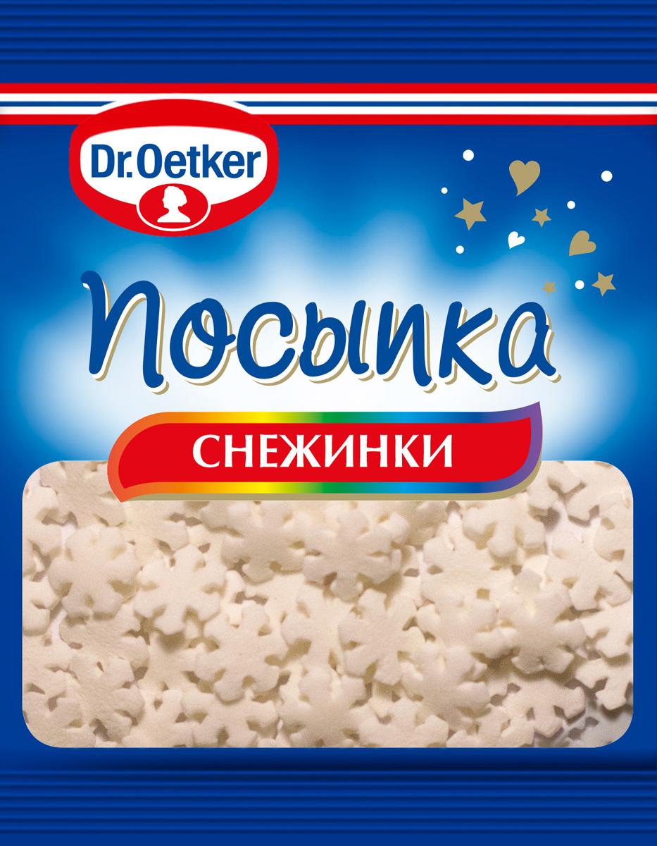 Dr.Oetker Посыпка снежинки саше, 10 г0120710Посыпка Dr.Oetker в виде снежинок отлично подойдет для украшения тортов, мороженого и десертов.