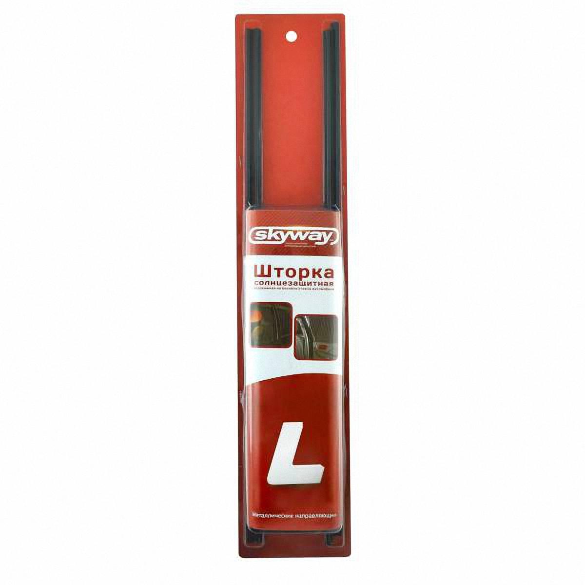 Шторка солнцезащитная Skyway, раздвижная, на боковое стекло, 50 х 53 см, 2 штS01201003Шторка раздвижная на боковые стекла надёжно защитит от прямых солнечных лучей и сохранит прохладу в салоне автомобиля. Крепление: велкро (липучки). Материал направляющих: алюминий. Материал штор: полиэстер. Размер: L (50 х 47-53 см).