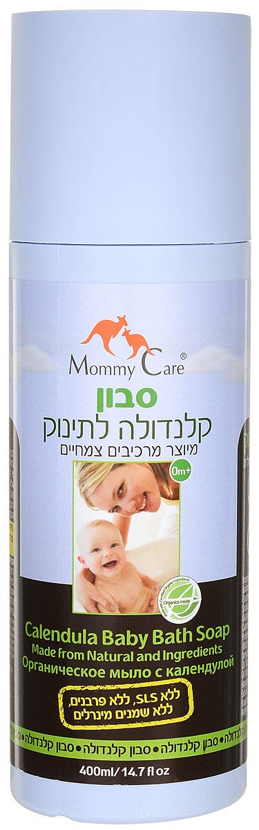 Mommy Care Органическое мыло 400 мл косметика для новорожденных mommy care органическое мыло 400 мл