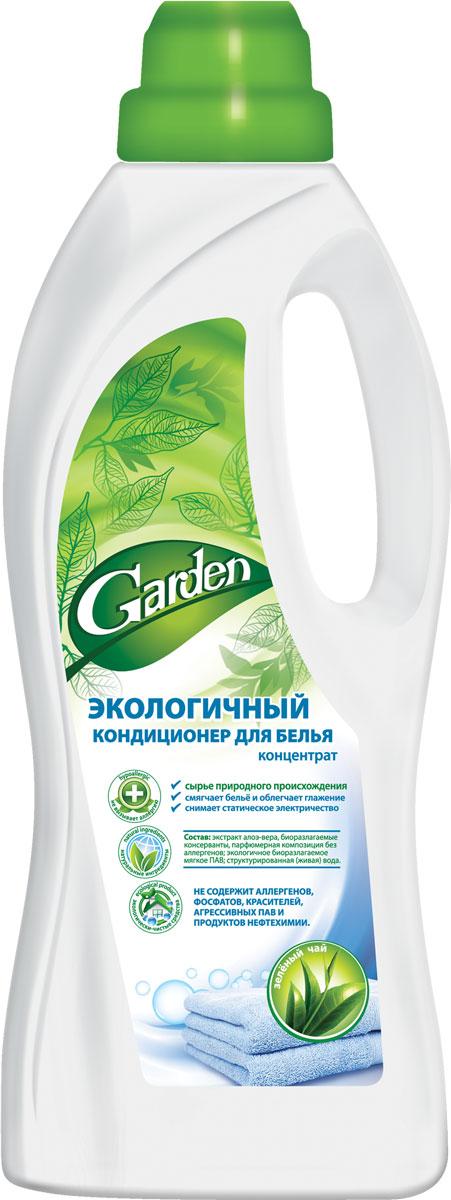 Кондиционер для белья Garden, зеленый чай, 1 л46 00104 02716 1Благодаря входящим в состав компонентам на растительной основе, средство мягко ухаживает за волокнами ткани.Экологичное биоразлагаемое мягкое ПАВ эффективно смягчает белье, облегчая глажение снимает статическое электричество.Парфюмерная композиция без аллергенов придаёт белью ненавязчивый лёгкий свежий аромат.Экстракт Алоэ Вера обладает смягчающим противовоспалительным, и успокаивающим действием.Средство подходит для всех видов тканей, в том числе для шерсти и шёлка.Концентрированная формула обеспечивает экономичный расход
