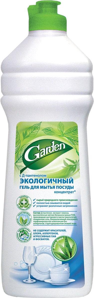 Гель для мытья посуды Garden, концентрат, алое вера, 500 мл46 00104 02840 3Благодаря входящим в состав компонентам на натуральной и растительной основе, средство мягко, но эффективно удалит остатки пищи, жир, пригоревшие загрязнения, налет от чая и кофе.ПОВАРЕННАЯ СОЛЬ прекрасно удаляет загрязнения и жир даже в холодной воде.ЭКСТРАКТ ЛИМОНА обладает антибактериальными эффектом.Витамин Е, питает кожу и замедляет процесс старения.Подходит для людей, склонных к аллергии.Подходит для мытья детской посуды.Концентрированный гель ПРЕКРАСНО ПЕНИТСЯ И ЭКОНОМИЧЕН в использовании.