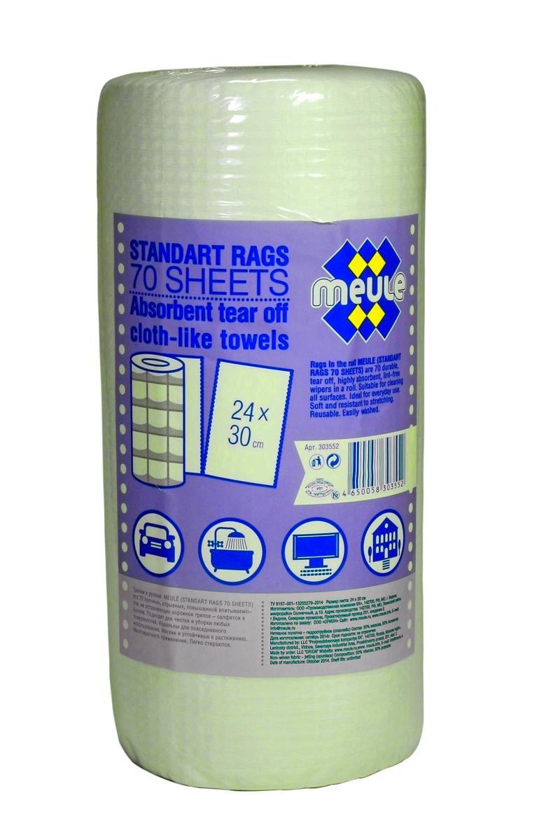 Салфетка для уборки Meule Standart, в рулоне, 24 х 30 см, 70 шт46500583035524650058303552 MEULE 70 л/рул. (STANDART RAGS 70 SHEETS ) Тряпки в рулоне24х30 1/15
