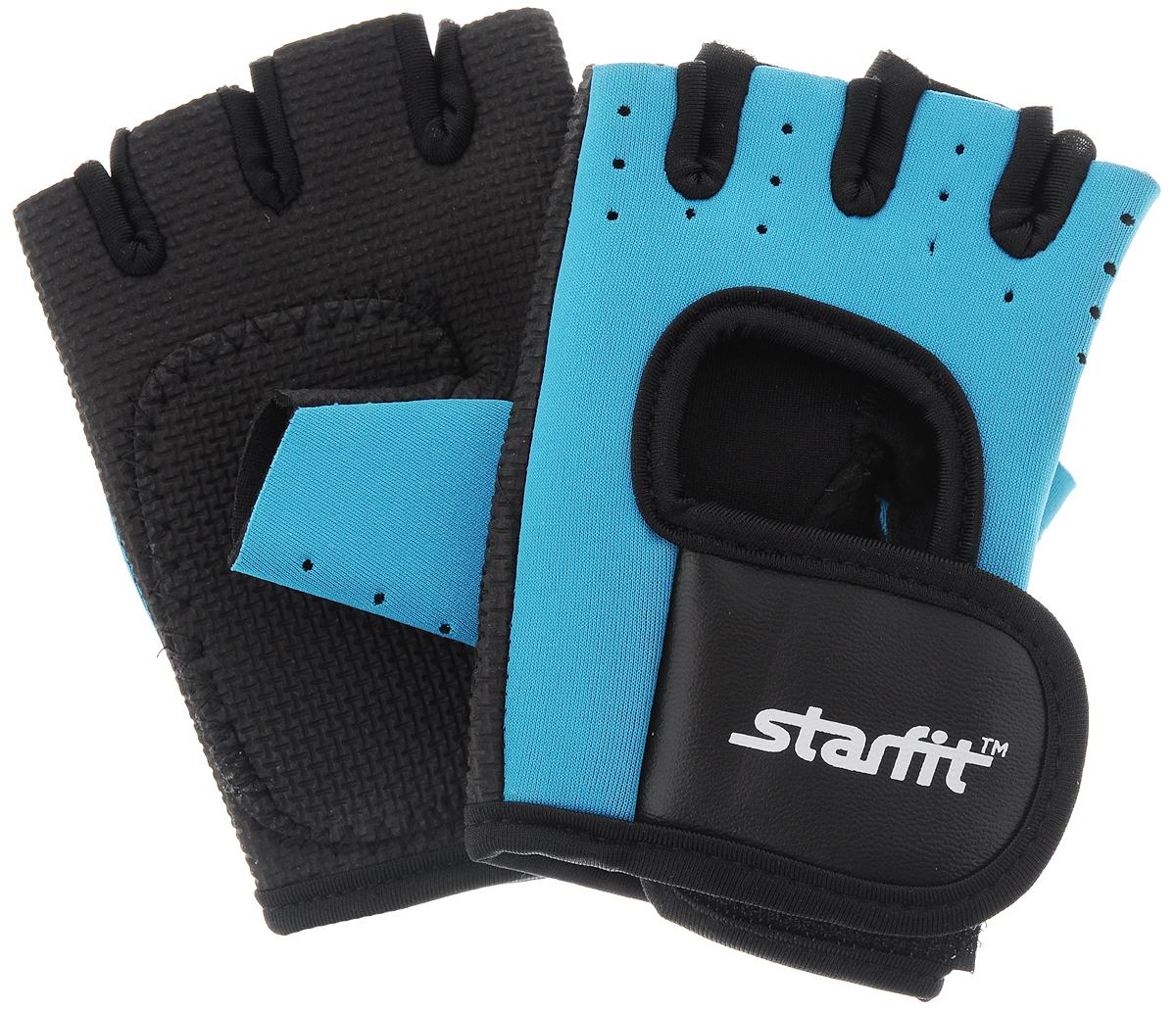 Перчатки для фитнеса Starfit SU-107, цвет: голубой, черный. Размер SУТ-00008325Перчатки для фитнеса Star Fit SU-107 необходимы для безопасной тренировки со снарядами (грифы, гантели), во время подтягиваний и отжиманий. Они минимизируют риск мозолей и ссадин на ладонях. Перчатки выполнены из нейлона, искусственной кожи, полиэстера и эластана. В рабочей части имеется вставка из тонкого поролона, обеспечивающего комфорт при тренировках. Размер перчатки (без учета большого пальца): 13,5 х 8 см.