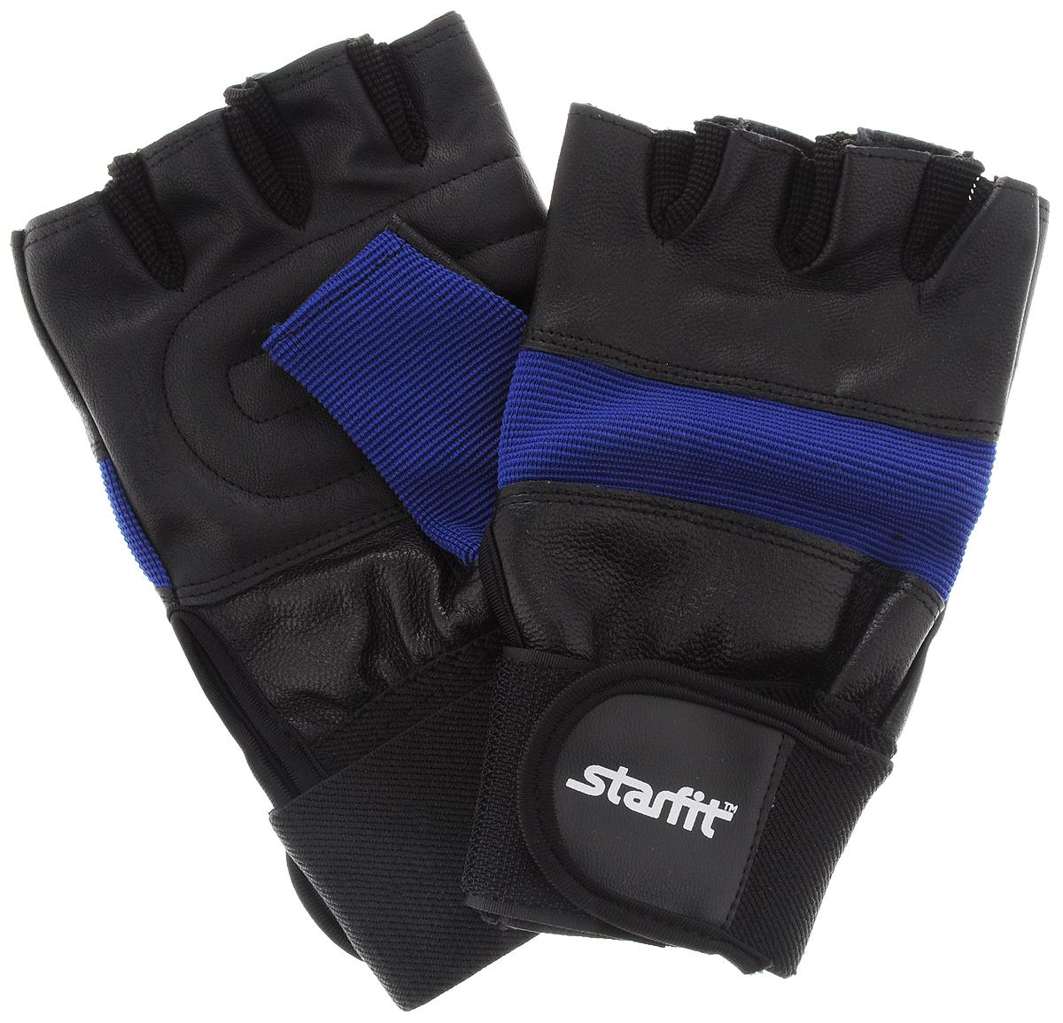 Перчатки атлетические Starfit SU-109, цвет: синий, черный. Размер SУТ-00008328Атлетические перчатки Star Fit SU-109 - это модель с поддержкой запястья. Они необходимы для безопасной тренировки со снарядами (грифы, гантели), во время подтягиваний и отжиманий. Перчатки минимизируют риск мозолей и ссадин на ладонях. Перчатки выполнены из нейлона, искусственной кожи, полиэстера и эластана. В рабочей части имеется вставка из тонкого поролона, обеспечивающего комфорт при тренировках. Размер перчатки (без учета большого пальца): 17,7 х 9,5 см.