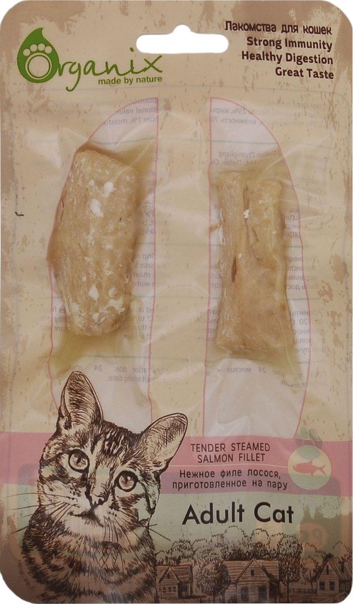 Лакомство для кошек Organix, нежное филе лосося, приготовленное на пару20579Состав: филе лосося. Пищевая ценность: белки 24%, жиры 1%, зола 3%, клетчатка 1%, влажность 70%.