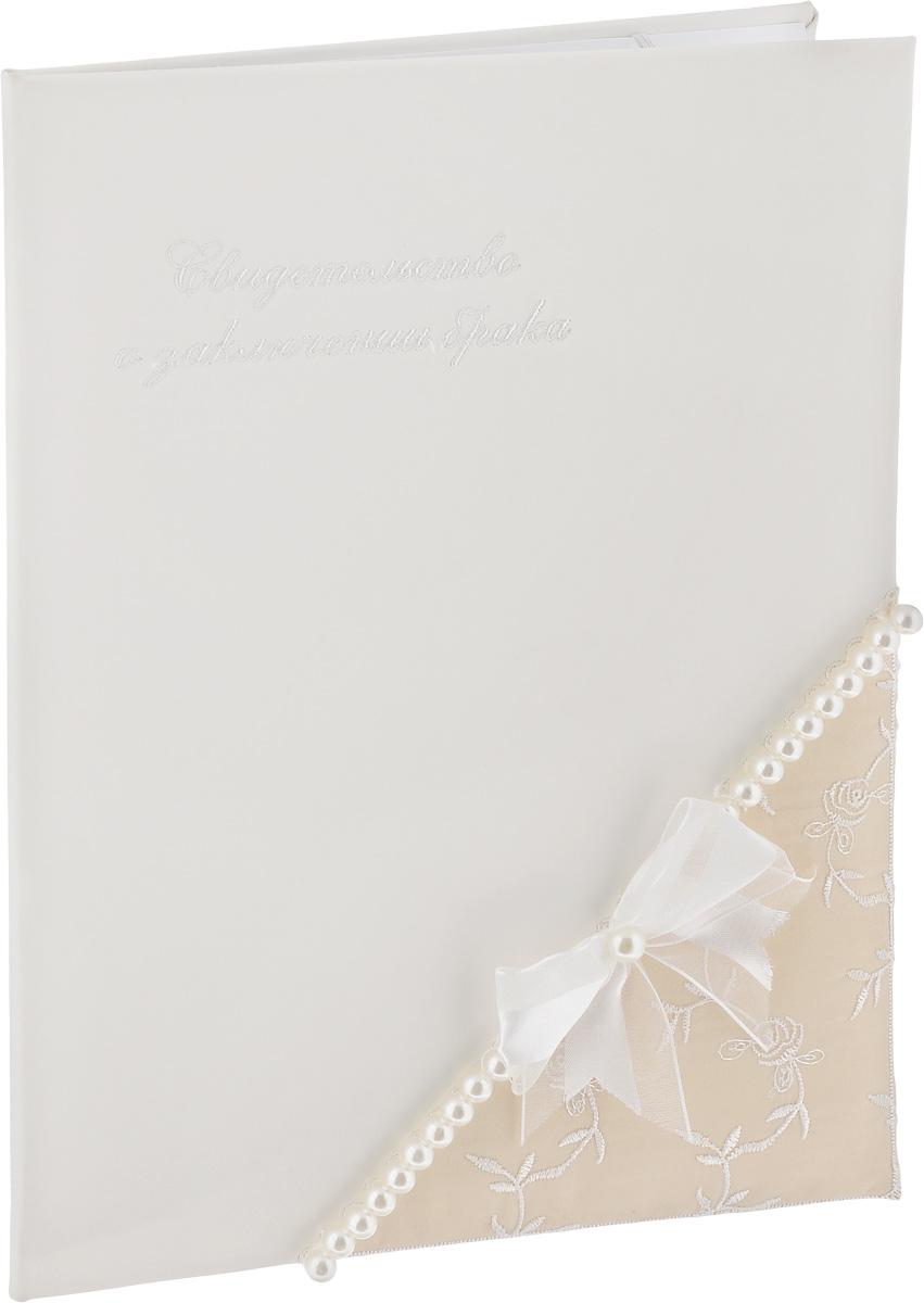 Папка для свидетельства о браке Bianco Sole, 31 х 23 х 2 см. 139356139356Папка для свадебного свидетельства Bianco Sole выполнена в светлых тонах. Папка обтянута искусственной кожей и оформлена вышитой надписью на обложке Свидетельство о заключении брака красивым рукописным шрифтом. Обложка украшена красивым узором в виде роз и жемчужной нити. В папке есть вкладыш для документа. Размер папки: 31 x 23 х 2 см.