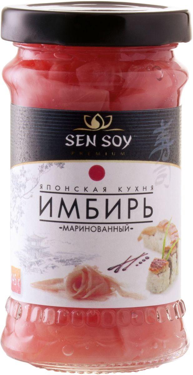Sen Soy Имбирь маринованный, 145 г4607041132606Маринованный имбирь - необходимый атрибут суши. Пряный вкус и аромат имбиря оттеняет неповторимый вкус суши и роллов, смягчает резкий вкус и запах рыбы. Эту изысканную пряность готовят из самых молодых корешков имбиря, таких нежных по консистенции и вкусу. Розовый цвет маринованного имбиря украсит не только суши, но и темпуру, и овощные блюда, станет прекрасным дополнением к салату. Истинным гурманам-ценителям суши известно еще одно неоспоримое достоинство маринованного имбиря. Это способность имбиря уничтожать остатки запахов и вкусов во рту – чтобы можно было после одного изысканного блюда новое и вполне насладиться его чистым вкусом.