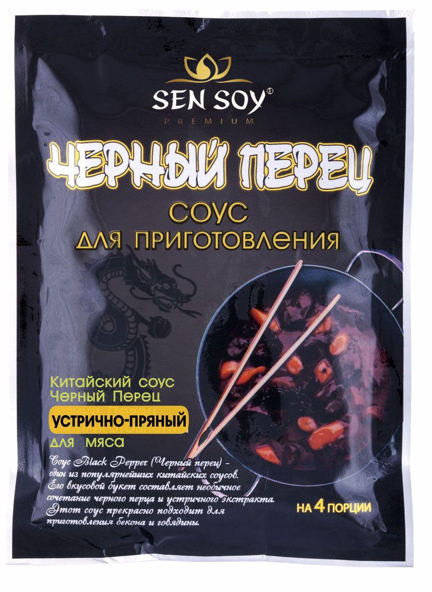 Sen Soy Соус Black Pepper, 120 г4607041133306Соус Black Pepper (Черный перец) - один из популярнейших китайских соусов. Основу его вкусового букета составляет устричный экстракт. Этот соус прекрасно подходит для приготовления бекона и говядины. Этот соус добавляется также в процессе приготовления курицы. Достаточно в течение нескольких минут обжарить выбранные вами продукты на раскаленной сковороде в соусе Black Pepper, без добавления каких-либо других приправ, и получится изысканное блюдо с пряным пикантным вкусом.