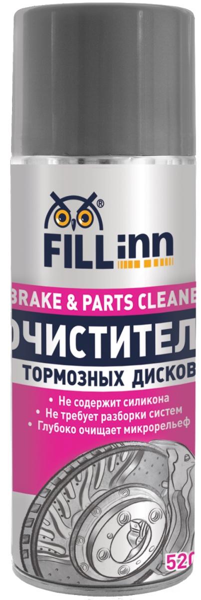 Очиститель тормозных дисков Fill Inn, аэрозоль, 520 млFL018Быстро и эффективно очищает тормозные колодки, барабаны, диски, цилиндры, компоненты ABS и другие детали тормозных систем любых типов. Удаляет тормозную пыль, нагар, маслянистую дорожную грязь, в том числе, застарелую. Устраняет скрип, повышает эффективность торможения, снижает нагрев деталей тормозных механизмов. После применения средства тормоза работают плавно и надежно. Рекомендуется к использованию на вентилируемых дисках. Может использоваться в качестве универсального обезжиривающего средства при ремонте двигателей и других агрегатов, а также для очистки разъемов электропроводки.