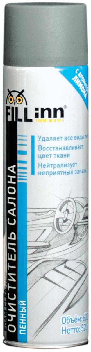 Очиститель салона Fill Inn, пенный, 600 млFL023Аккуратно очищает все типы тканевых и велюровых покрытий салона автомобиля. Удаляет пятна масла, жира, чернил, губной помады, жевательной резинки, сладостей и другие трудно выводимые загрязнения благодаря высокоэффективным поверхностно-активным компонентам нового поколения, входящим в состав средства. Создает пенный слой проникающего действия, который удерживается на поверхности, не впитывается и не стекает, что позволяет очистить сидения, обивку дверей и потолка, ковровые и пластиковые покрытия. Восстанавливает цвет ткани, обеспечивает защиту от разрушительного действия ультрафиолетовых лучей. Нейтрализует неприятные запахи. Освежает и ароматизирует воздух. Подходит для использования в быту для чистки бытовых устройств, кухонного пластика, ванн и раковин, керамической плитки, окрашенных поверхностей, дерева, облицовки стен.