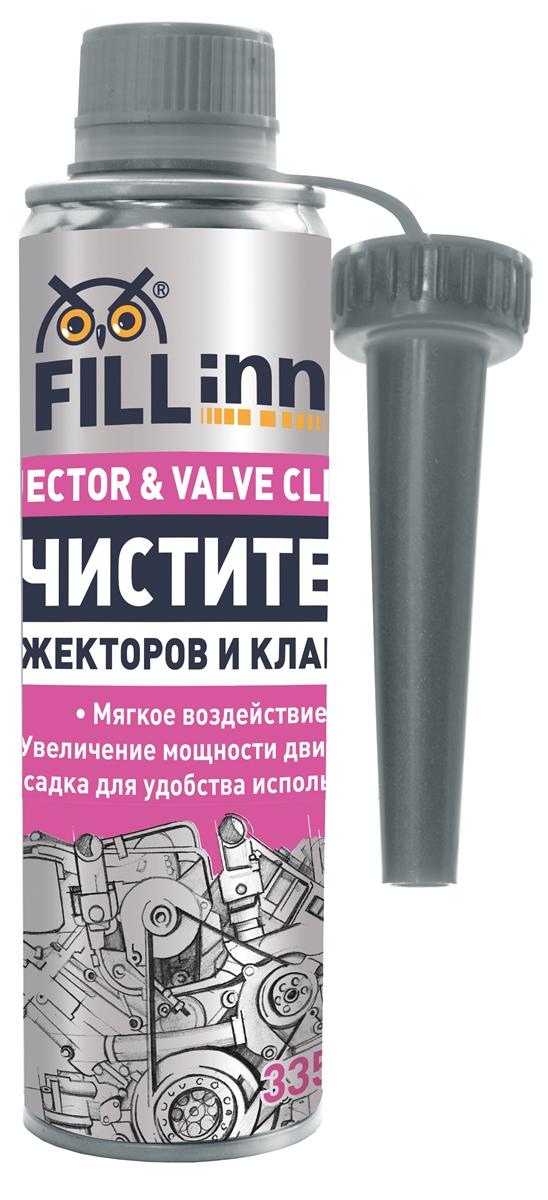 Очиститель инжекторов и клапанов Fill Inn, 335 млFL060Мягко и эффективно устраняет последствия, связанные с использованием бензина сомнительного качества. Не поднимает грязь из бензобака. Обеспечивает очистку и смазку прецизионных деталей. Благодаря входящему в состав уникальному комплексу моющих присадок безопасно освобождает топливную систему бензиновых двигателей от углеродистых отложений. Очищает впускные и выпускные клапана. Восстанавливает нормальный тепловой режим двигателя и равномерность оборотов холостого хода. Применение средства способствует повышению мощности двигателя, облегчению пуска двигателя и уменьшению расхода топлива. Использование очистителя топливной системы Fill Inn в инжекторных бензиновых двигателях обеспечивает снижение содержания угарного газа и окиси азота в выхлопных газах. Средство не оказывает вредного воздействия на каталитические нейтрализаторы.