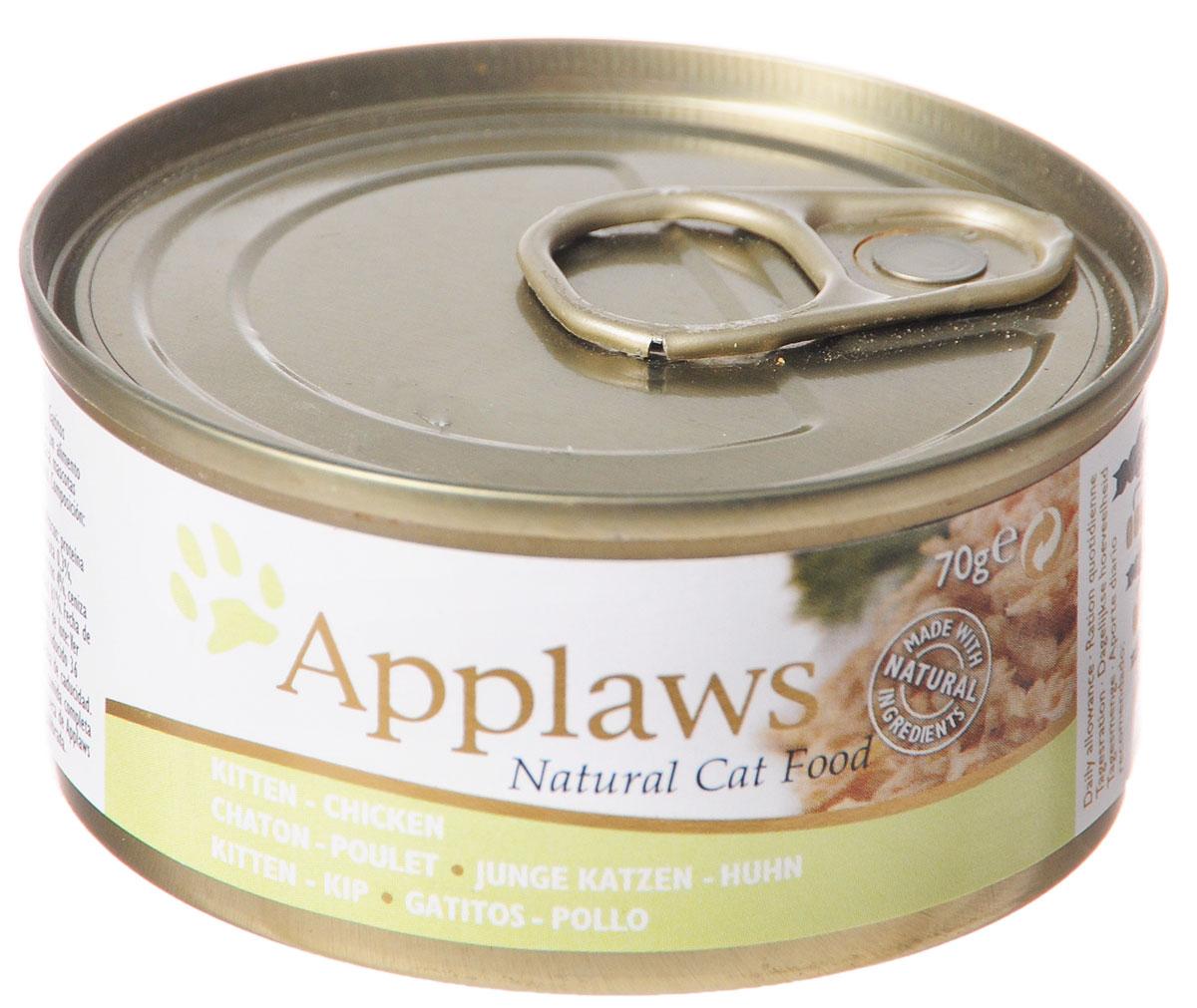 Консервы для котят Applaws, с курицей, 70 г24325Каждая баночка Applaws содержит порцию свежего мяса, приготовленного в собственном бульоне. Для приготовления любого типа консервов используется мясо животных свободного выгула, выращенных на фермах Англии. В состав каждого рецепта входит только три/четыре основных ингредиента и ничего более. Не содержит ГМО, синтетических консервантов или красителей. Не содержит вкусовых добавок. Состав: филе куриной грудки 28%, рис, минералы. Анализ: белок 11%, клетчатка 0,3%, жиры 4%, зола 2%, влага 81%. Товар сертифицирован.