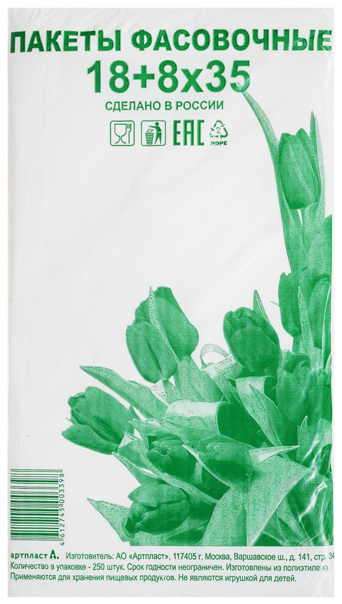 Пакет фасовочный Артпласт Тюльпаны зеленые, 18+8 х 35 см, 250 штФНД30365Фасовочные пакеты Артпласт Тюльпаны зеленые - это пакеты без ручек, выполненные из ПНД (полиэтилена низкого давления). Такие пакеты являются практичными, экономичными и простыми. Фасовочные пакеты в основном используются для упаковки различных пищевых продуктов, а также упаковки некоторых видов товаров непродовольственной группы. Пакеты упакованы в пласт белого цвета с изображением зеленых цветов. Ширина пакета 18 см. Ширина боковой складки: 4 см. Высота пакета: 35 см.