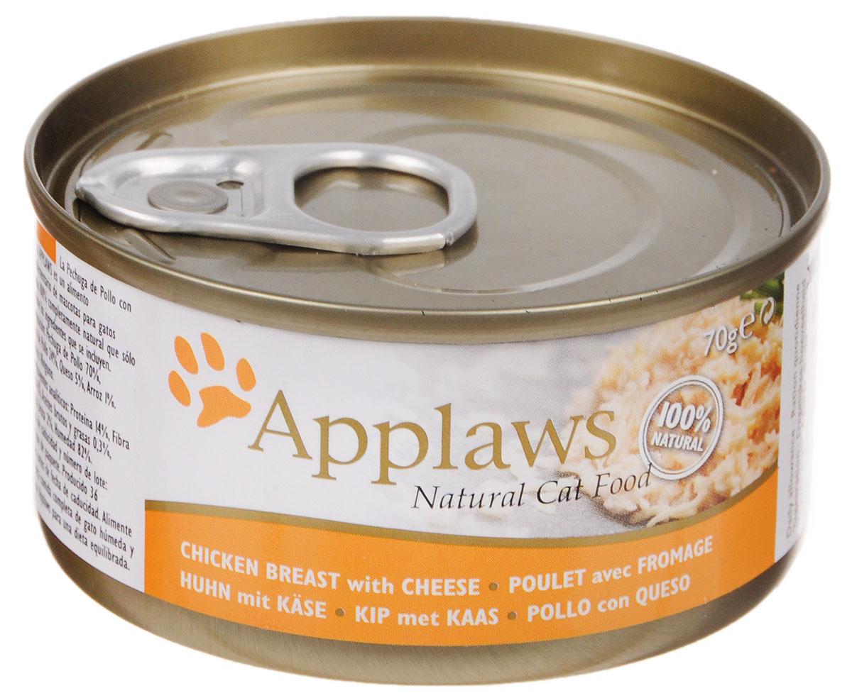 Консервы для кошек Applaws, с курицей и сыром, 70 г24330Каждая баночка Applaws содержит порцию свежего мяса, приготовленного в собственном бульоне. Для приготовления любого типа консервов используется мясо животных свободного выгула, выращенных на фермах Англии. В состав каждого рецепта входит только три/четыре основных ингредиента и ничего более. Не содержит ГМО, синтетических консервантов или красителей. Не содержит вкусовых добавок. Состав: филе куриной грудки 70%, куриный бульон 24%, сыр 5%, рис 1%. Анализ: белок 14%, клетчатка 1%, жиры 0,3%, зола 2%, влага 82%. Товар сертифицирован.