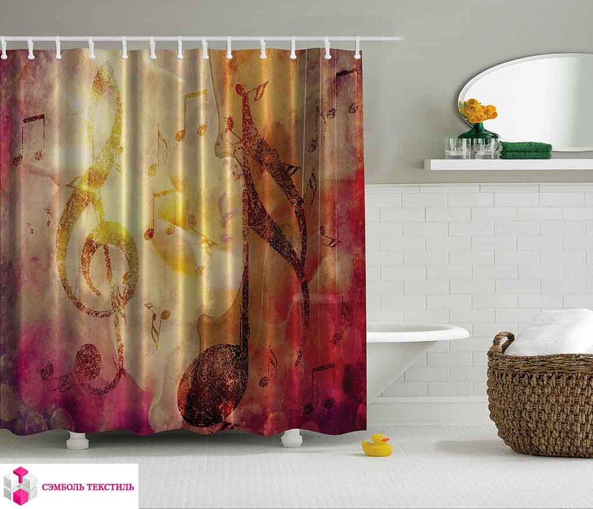 Штора для ванной комнаты Magic Lady Цветомузыка, 180 х 200 смшв_3365Штора Magic Lady Цветомузыка, изготовленная из высококачественного сатена (полиэстер 100%), отлично дополнит любой интерьер ванной комнаты. При изготовлении используются специальные гипоаллергенные чернила для прямой печати по ткани, безопасные для человека. В комплекте: 1 штора, 12 крючков. Обращаем ваше внимание, фактический цвет изделия может незначительно отличаться от представленного на фото.