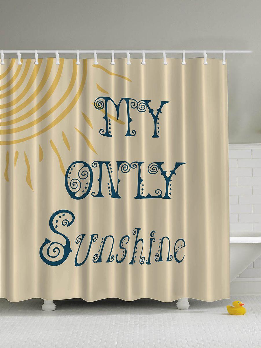 Штора для ванной комнаты Magic Lady Мое единственное солнышко, 180 х 200 смES-412Штора Magic Lady Мое единственное солнышко, изготовленная из высококачественного сатена (полиэстер 100%), отлично дополнит любой интерьер ванной комнаты. При изготовлении используются специальные гипоаллергенные чернила для прямой печати по ткани, безопасные для человека.В комплекте: 1 штора, 12 крючков. Обращаем ваше внимание, фактический цвет изделия может незначительно отличаться от представленного на фото.