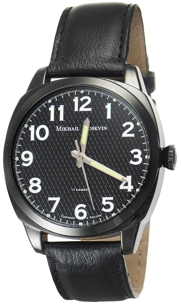 Часы наручные мужские Mikhail Moskvin, цвет: черный. 1217A11L3BM8434-58AEСтильные мужские наручные часы сдержанного классического дизайна Mikhail Moskvinизготовлены из высокотехнологичной гипоаллергенной нержавеющей стали и натуральной кожи. Отличаются чистотой линий, гармоничной сдержанностью сбалансированного дизайна. Черное покрытие высокого качества выполнено по современным технологиям ионного напыления и придает стойкость к коррозии. Композиция циферблата ассоциируется с авиационной эстетикой. Отличное считывание показаний достигается контрастно выделяющимися цифрами и четкой минутной дорожкой на, гильошированом ромбами, поле. Граненые стальные стрелки заполнены люминесцирующей массой. Часы оснащенынадежным механическим механизм ручного. Захлопывающаяся задняя крышка изготовлена из высококачественной нержавеющей стали. Браслет комплектуется надежной и удобной в использовании застежкой-пряжкой, которая позволит с легкостью снимать и надевать часы, а также регулировать длину браслета. Часы Mikhail Moskvin подчеркнут мужской характер и отменное чувство стиля их обладателя.