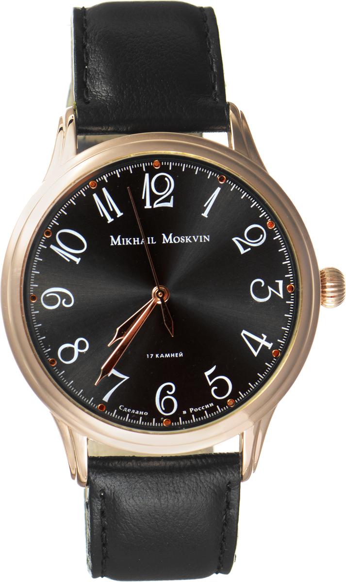 Часы наручные мужские Mikhail Moskvin, цвет: золотой, черный. 1113A3L71113A3L7Стильные мужские наручные часы сдержанного классического дизайна Mikhail Moskvin изготовлены из высокотехнологичной гипоаллергенной нержавеющей стали и натуральной кожи. Модель органично сочетает в себе технологичность и строгость, оформлена символикой бренда. Для того чтобы защитить циферблат от повреждений в часах используется высокопрочное минеральное устойчивое к царапинам стекло. Циферблат изделия оснащен часовой и минутной и секундной стрелками. Часы оснащены надежным механическим механизмом ручного завода, степенью влагозащиты равной 3 Bar. Браслет комплектуется надежной и удобной в использовании застежкой-пряжкой, которая позволит с легкостью снимать и надевать часы, а также регулировать длину браслета. Часы Mikhail Moskvin подчеркнут мужской характер и отменное чувство стиля их обладателя.