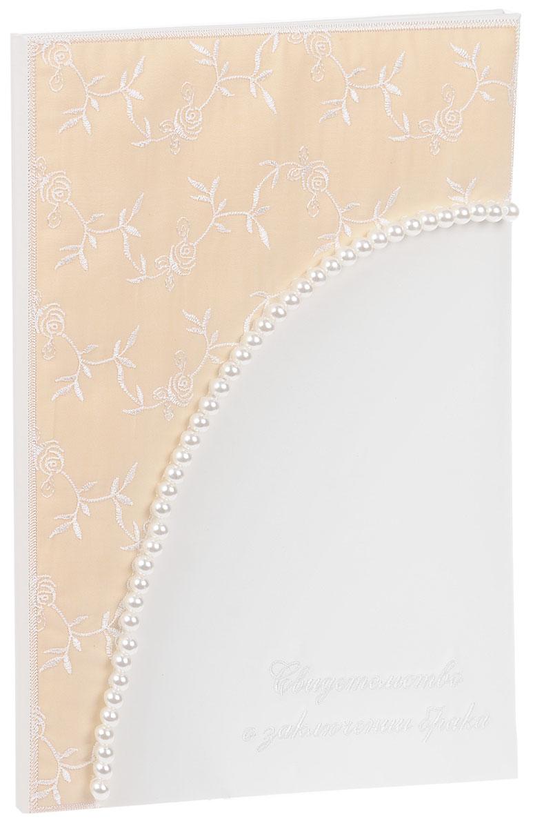 Папка для свидетельства о браке Bianco Sole, 31 х 23 х 2 см. 139363139363Папка для свадебного свидетельства Bianco Sole выполнена в светлых тонах. Папка обтянута искусственной кожей и оформлена вышитой надписью на обложке Свидетельство о заключении брака красивым рукописным шрифтом. Обложка украшена красивым узором в виде роз и жемчужной нити. В папке есть вкладыш для документа. Размер папки: 31 x 23 х 2 см.