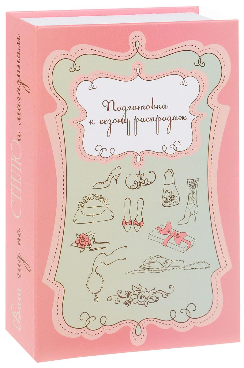 Шкатулка-фолиант Win Max Шоппинг, цвет: бледно-розовый, 22 см х 15 см х 4 см. 184409184409Шкатулка-фолиант Win Max Шоппинг выполнена в виде книги. Оригинальное оформление шкатулки, несомненно, привлечет к себе внимание. Яркий дизайн понравится юным модницам. Такая шкатулка может использоваться для хранения бижутерии, в качестве украшения интерьера, а также послужит хорошим подарком для человека, ценящего оригинальные вещицы. Размер шкатулки: 22 х 15 х 4 см.