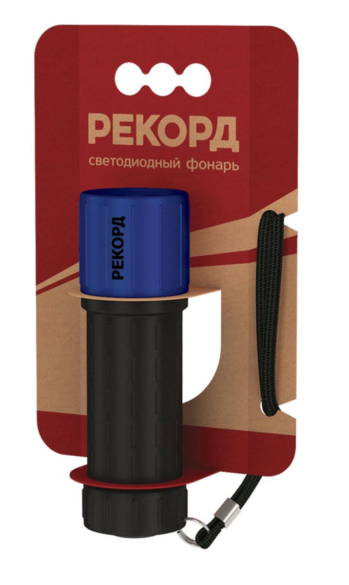 Фонарь Рекорд MR-0209 (3хR03) Blue/Grey/Yellow (9 светодиодов)KOCAc6009LEDМатериал корпуса – резинопластик Три цвета головной части, ассорти (серый, синий, желтый) Источник света - 9 светодиодов Питание - 3хLR03 (AAA), контейнер Выключатель - кнопочный, торцевой, резиновая кнопка