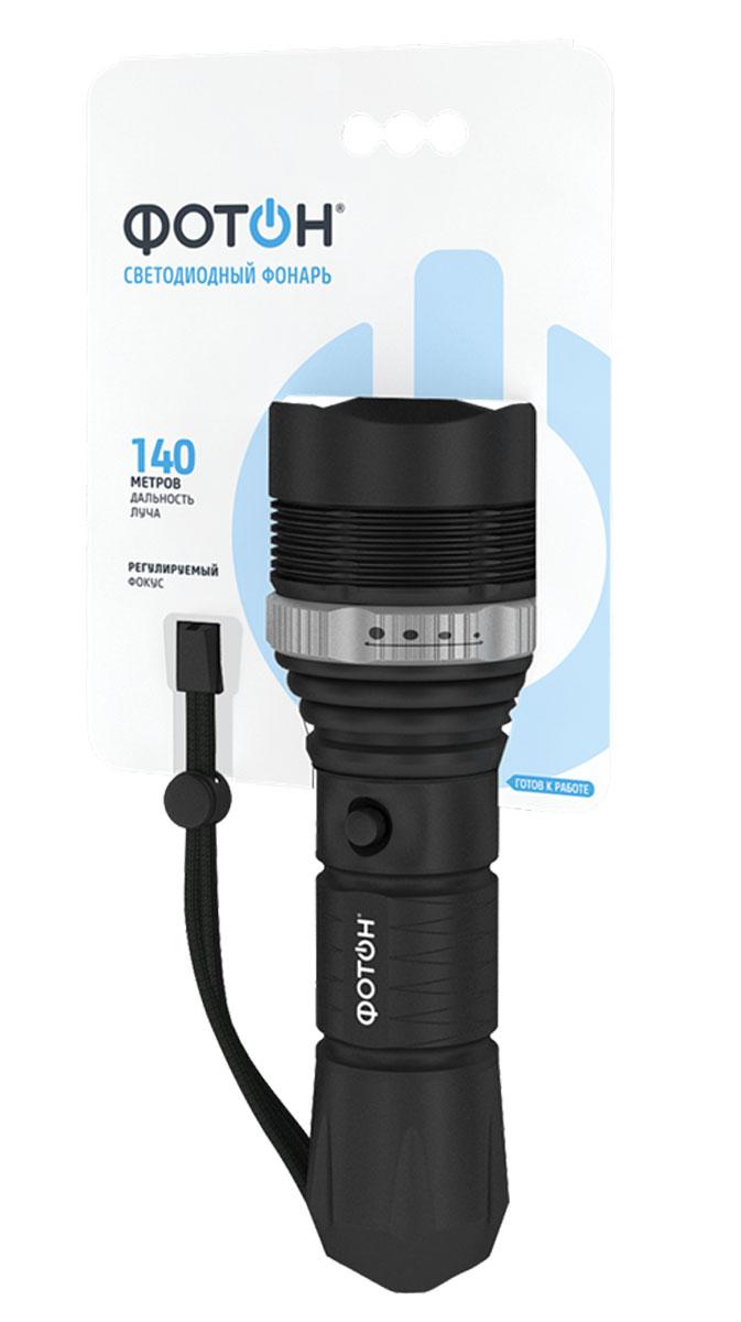 Фонарь светодиодный Фотон МR-4500, 140 м22633Фонарь светодиодный Фотон МR-4500 выполнен из приятного на ощупь прорезиненного пластика. Фонарь имеет яркий светодиод мощностью 3W и регулируемый фокус. Дальность свечения составляет 140 метров. Сбоку находится кнопочный выключатель. Шнурок для запястья съемный. Фонарь работает от 3 батареек типа АА (входят в комплект).