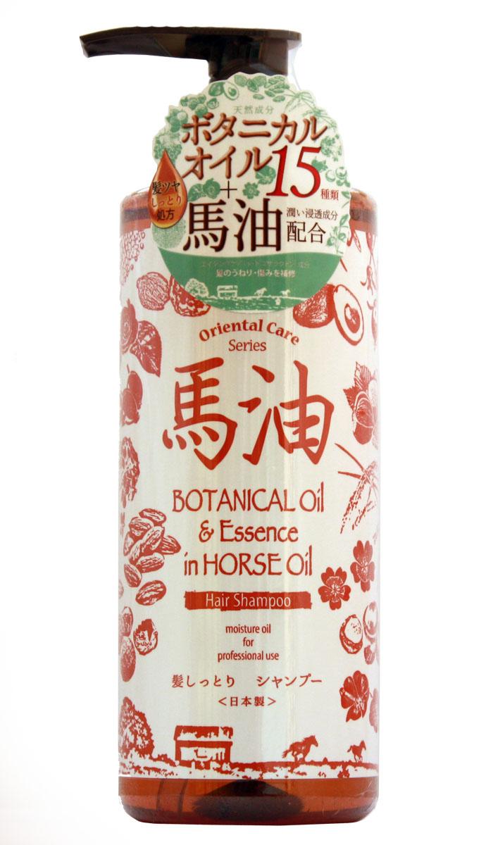 Utsugi Sangyo Шампунь (Ботаническое масло и лошадиное масло), 600млFS-00103В шампуне и маске для волос содержится: Рапсовое масло (линоленовая кислота, обладающая противовоспалительным эффектом), масло виноградных косточек (Увлажняет, смягчает кожу, обладает подтягивающим эффектом), масло сладкого миндаля (Обладает смягчающим, увлажняющим, а так же противовоспалительным эффектом), масло зародышей риса (Очень хорошо впитывается в кожу, восстанавливает упругость и блеск обмороженной, сухой, воспаленной и стареющей кожи), масло семян макадамии (Содержится в большом количестве пальмитиновая кислота, сильно влияющая на процессы старения, обладающая эффектом анти-старения), масло семян пенника лугового (Обладает увлажняющим и смягчающим, защитным от ультрофиалетовых лучей эффектом), масло ши (Высокие увлажняющие свойства и способность удерживать влагу продолжительное время. Включает большое количество витаминов, обеспечивающее увлажнение и упругость кожи, предотвращая от морщин и провисания), масло семян камелии японской (Обладает эффектом улучшения роста волос, питает и увлажняет кожу головы, делает ее эластичной, что влечет за собой рост толстых, крепких, блестящих волос. Предотвращает перхоть, зуд, выпадение и ломкость волос, эффективно при секущихся кончиках волос), масло из семян жожоба (В Мексике и южно-западной Америке инедейское племя Пуэбло использовало жажоба для волос. Сохраняя волосы от ультро-фиолетовых лучей, обладая умеренным увлажнением и содержаением масел, позволяет сохранять здоровые волосы), аргановое масло (Сохраняет волосы от сухости в течении дня, содержит витамина Е в 3 раза больше, чем в оливковом масле), масло из семян баобаба (Масло, добываемое из семян баобаба, содержит ненасыщенные кислоты такие как олеоновая, линоленовая и другие, обдадает высоким увлажняющим эффектом, сохраняет кожу мягкой. А так же включает витамин А, придающий коже упругость и блеск, и витамин Е, осветляющий кожу), масло авокадо (Масло авокадо отличается концентрированной 