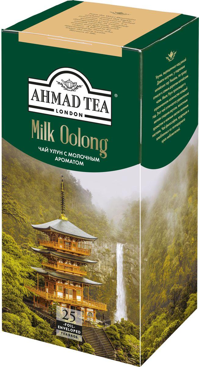 Ahmad Tea Milk Oolong ароматизированный чай в пакетиках, 25 шт0120710Улуны, выращенные над рекой Девяти излучин, у подножия китайских гор Уишань, по праву относят к самым дорогим китайским чаям. Милк Улун производят в ограниченном количестве каждый год. Этот чай отличается удивительно мягким сладким вкусом, молочным ароматом и нежным светло-зеленым настоем. Чай философов, мудрецов и влюбленных из легендарного края небожителей.