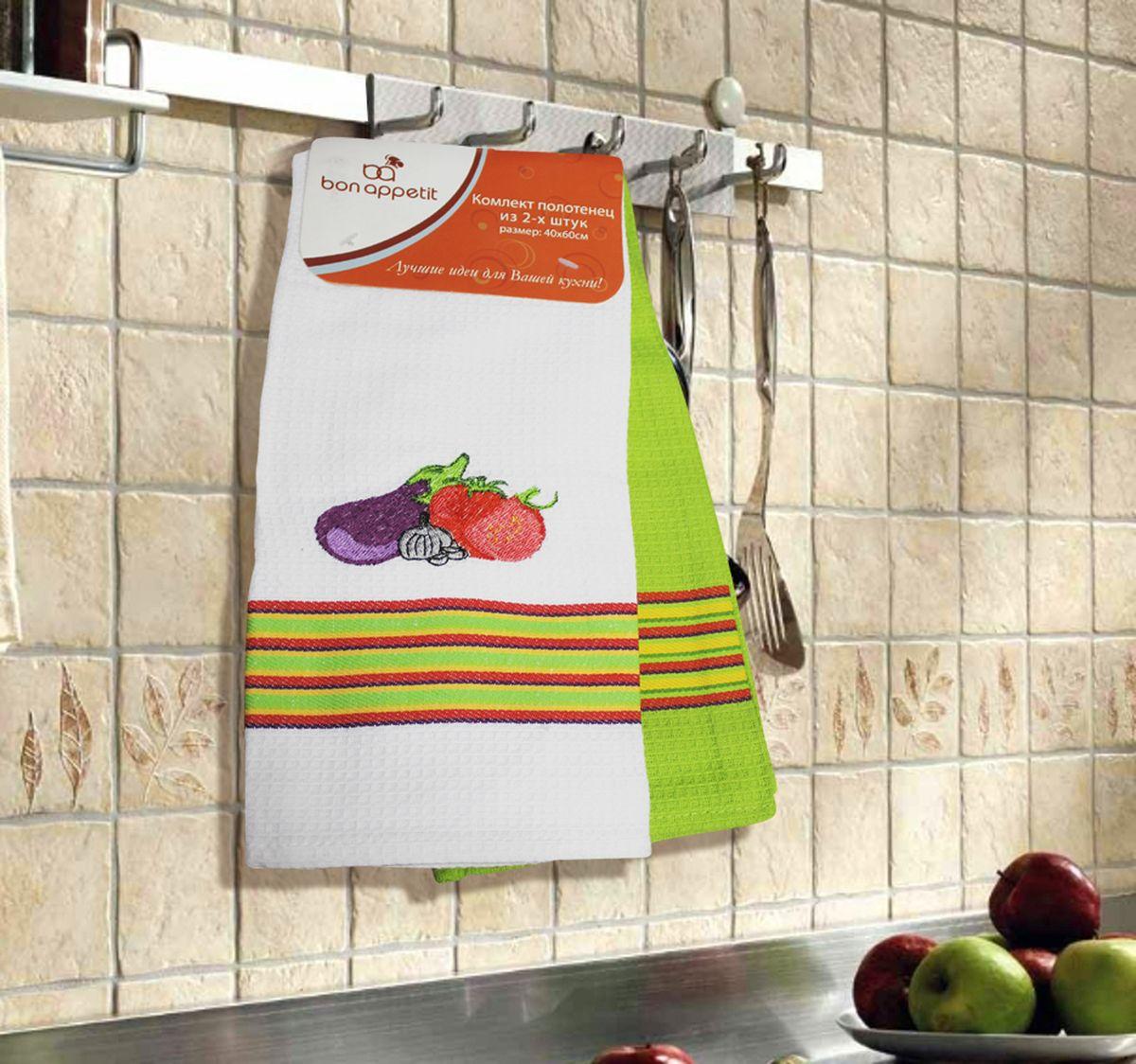 Набор кухонных полотенец Bon Appetit Vegetables, цвет: зеленый, 2 шт64861Кухонные Полотенца Bon Appetit - В помощь хозяйке на кухне!!! Кухонные Полотенца Bon Appetit идеально дополнят интерьер вашей кухни и создадут атмосферу уюта и комфорта. Полотенца выполнены из натурального 100% Хлопка, поэтому являются экологически чистыми. Качество материала гарантирует безопасность не только взрослых, но и самых маленьких членов семьи. Bon Appetit – Интерьер и Практичность Современной Кухни!