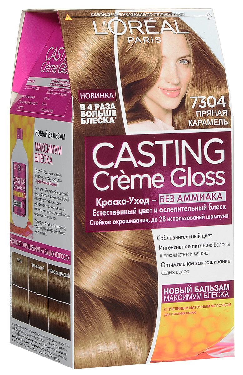LOreal Paris Стойкая краска-уход для волос Casting Creme Gloss без аммиака, оттенок 7304, Пряная карамельA8005227Окрашивание волос превращается в настоящую процедуру ухода, сравнимую с оздоровлением волос в салоне красоты. Уникальный состав краски во время окрашивания защищает структуру волос от повреждения, одновременно ухаживая и разглаживая их по всей длине. Сохранить и усилить эффект шелковых блестящих волос после окрашивания позволит использование Нового бальзама Максимум Блеска, обогащенного пчелинным маточным молочком, который питает и разглаживает волосы, придавая им в 4 раза больше блеска неделю за неделей. В состав упаковки входит: красящий крем без аммиака (48 мл), тюбик с проявляющим молочком (72 мл), флакон с бальзамом для волос «Максимум Блеска» (60 мл), пара перчаток, инструкция по применению.