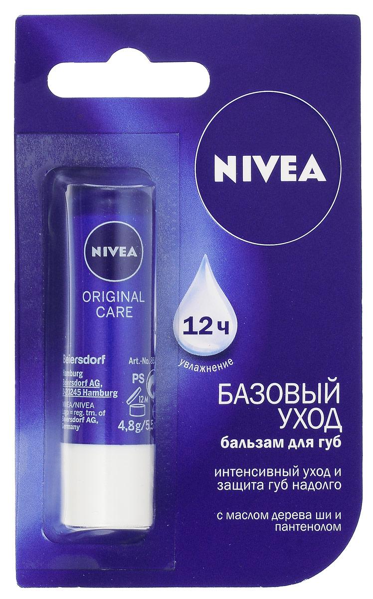 NIVEA Бальзам для губ Базовый уход, с маслом дерева ши и пантенол, 4,8 гр10062030Бальзам Nivea Базовый уход обогащен питательным маслом жожоба и натуральным маслом дерева ши, ухаживает за Вашими губами и предотвращает потерю влаги, сохраняя их мягкими и нежными. Надолго обеспечивает интенсивный уход. Эффективно защищает ваши губы от высыхания в любую погоду. Характеристики: Вес: 4,8 г. Производитель: Германия. Артикул: 85061. Товар сертифицирован.