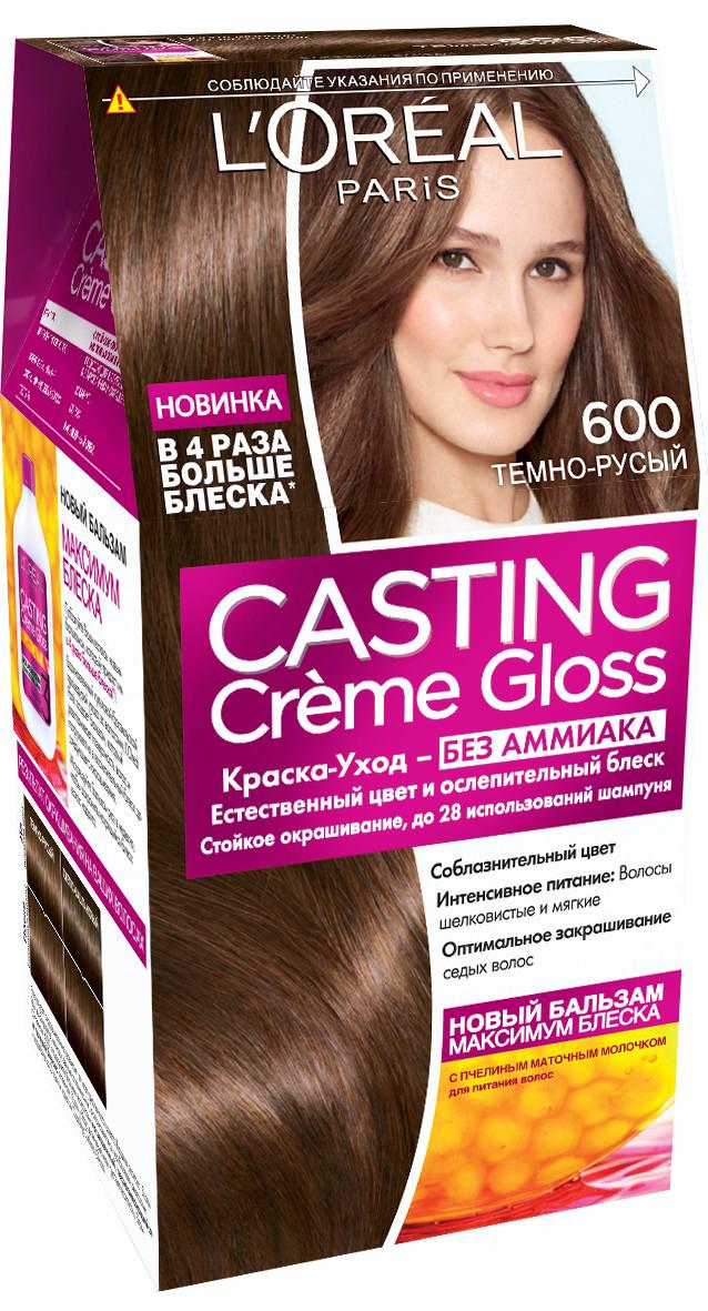 LOreal Paris Стойкая краска-уход для волос Casting Creme Gloss без аммиака, оттенок 600, Темно-русыйA5774827Окрашивание волос превращается в настоящую процедуру ухода, сравнимую с оздоровлением волос в салоне красоты. Уникальный состав краски во время окрашивания защищает структуру волос от повреждения, одновременно ухаживая и разглаживая их по всей длине. Сохранить и усилить эффект шелковых блестящих волос после окрашивания позволит использование Нового бальзама Максимум Блеска, обогащенного пчелинным маточным молочком, который питает и разглаживает волосы, придавая им в 4 раза больше блеска неделю за неделей. В состав упаковки входит: красящий крем без аммиака (48 мл), тюбик с проявляющим молочком (72 мл), флакон с бальзамом для волос «Максимум Блеска» (60 мл), пара перчаток, инструкция по применению.