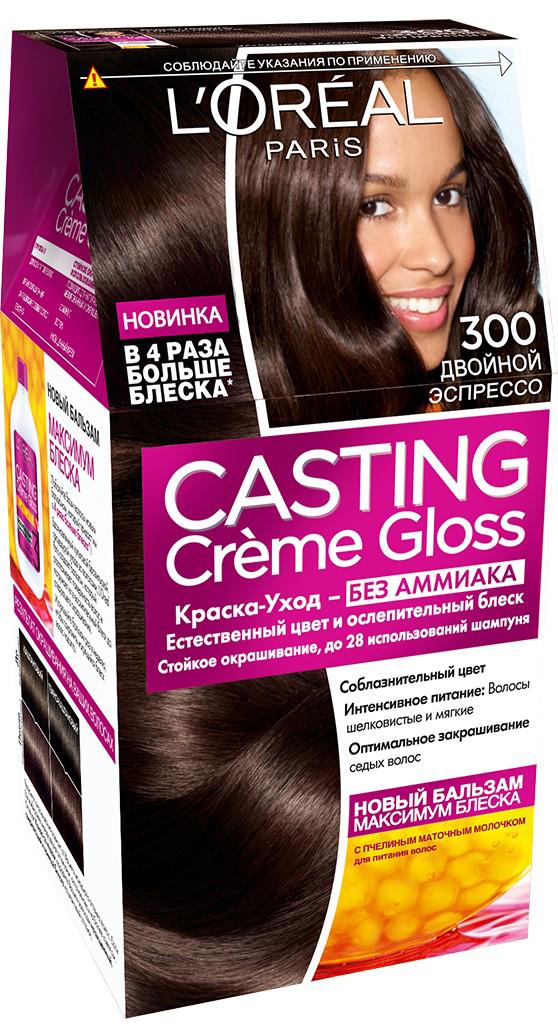 LOreal Paris Стойкая краска-уход для волос Casting Creme Gloss без аммиака, оттенок 300, Двойной ЭспрессоA8943928Окрашивание волос превращается в настоящую процедуру ухода, сравнимую с оздоровлением волос в салоне красоты. Уникальный состав краски во время окрашивания защищает структуру волос от повреждения, одновременно ухаживая и разглаживая их по всей длине. Сохранить и усилить эффект шелковых блестящих волос после окрашивания позволит использование Нового бальзама Максимум Блеска, обогащенного пчелинным маточным молочком, который питает и разглаживает волосы, придавая им в 4 раза больше блеска неделю за неделей. В состав упаковки входит: красящий крем без аммиака (48 мл), тюбик с проявляющим молочком (72 мл), флакон с бальзамом для волос «Максимум Блеска» (60 мл), пара перчаток, инструкция по применению.