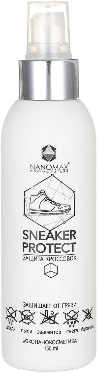 Nanomax Средство для защиты кроссовок и обуви из комбинированных материалов Sneaker Protect, 150 млSPЗащита от грязи, дождя, пыли, реагентов, снега, слякоти, бактерий. Супергидрофобное самоочищающееся нанопокрытие SNEAKER PROTECT предназначено для защиты замшевых, текстильных и комбинированных материалов от грязи, воды, слякоти, реагентов, пыли