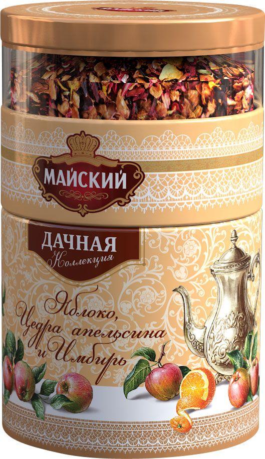 Майский Дачная Коллекция Яблоко-цедра-имбирь ароматизированный листовой чай, 100 г100128Уникальное предложение! Набор для заваривания. Вы сами можете смешать по вкусу ингредиенты: ароматное яблоко, шиповник, цедру апельсина, имбирь и цейлонский чай.